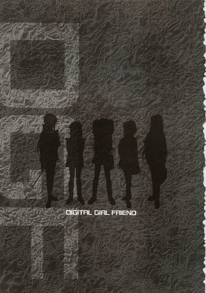 DIGITAL GIRL FRIEND 1
