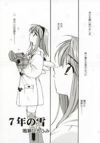 DIGITAL GIRL FRIEND 6