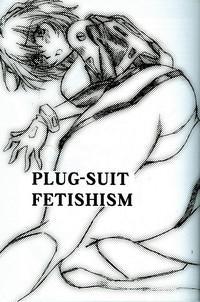Plug Suit Feitsh Vol.4.75 2