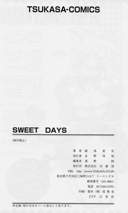 Sweet Days 174