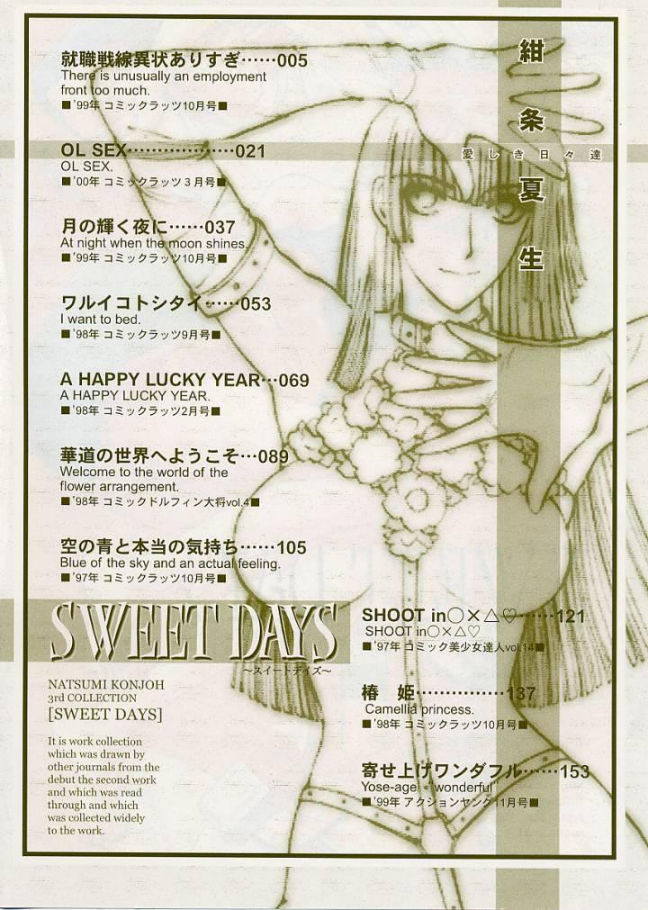 Sweet Days 3