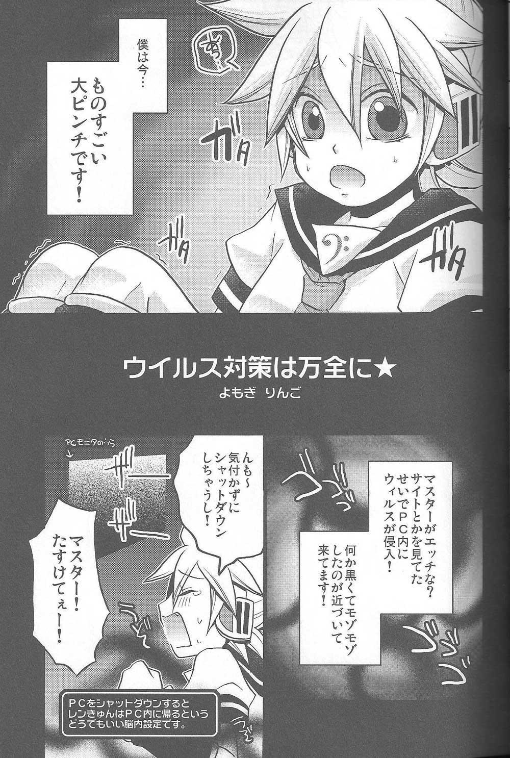 Inran Tenshi Moejiru Len % 15