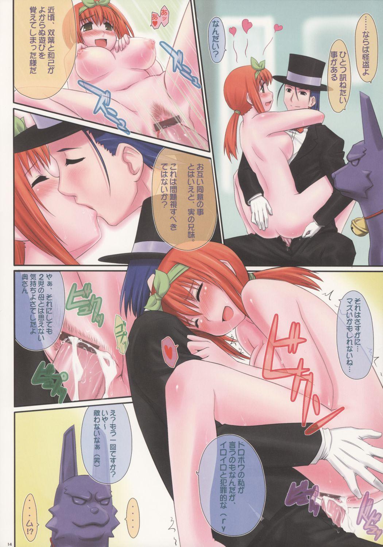Yoshinaga 3-kyuu Magicalsanchi no? Pokahngoyle 12