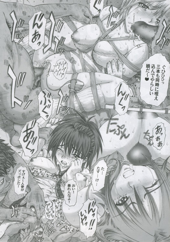 PM08 Shuu Ichigo Gari 6