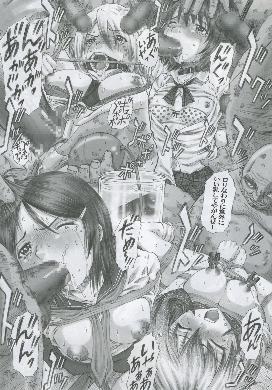 PM08 Shuu Ichigo Gari 7