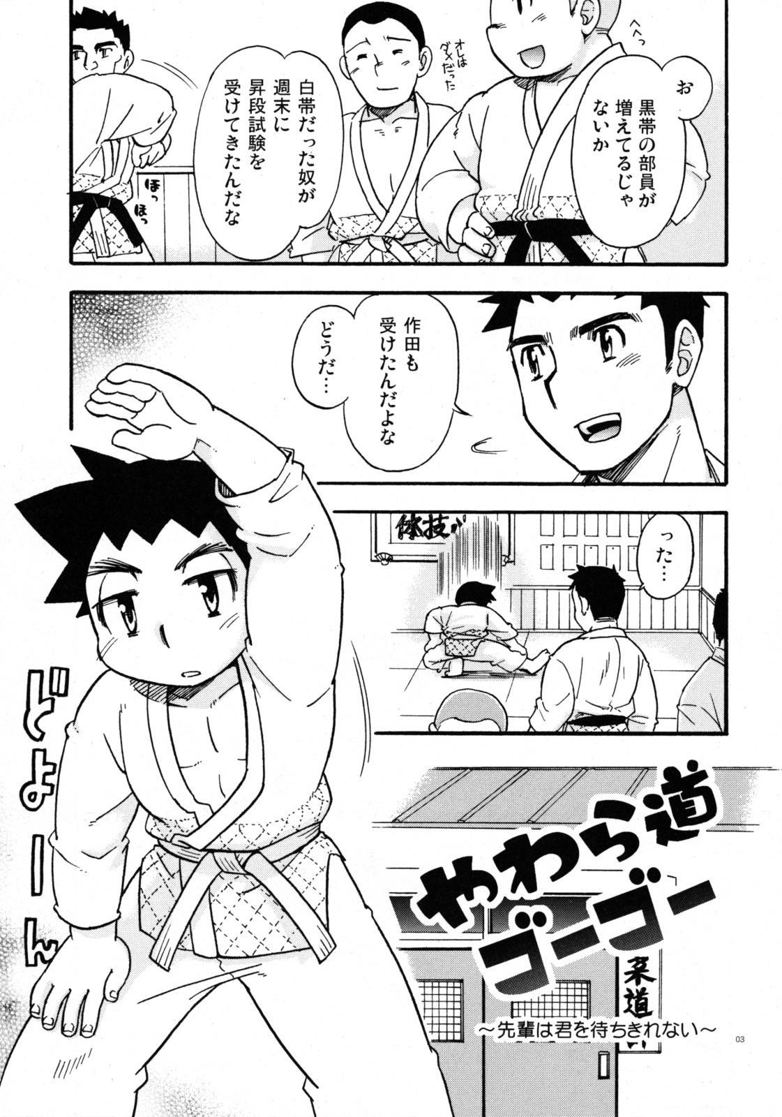 Tachibana Momoya - Yawaramichi GoGo 1