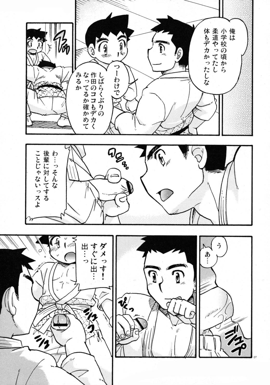 Tachibana Momoya - Yawaramichi GoGo 5