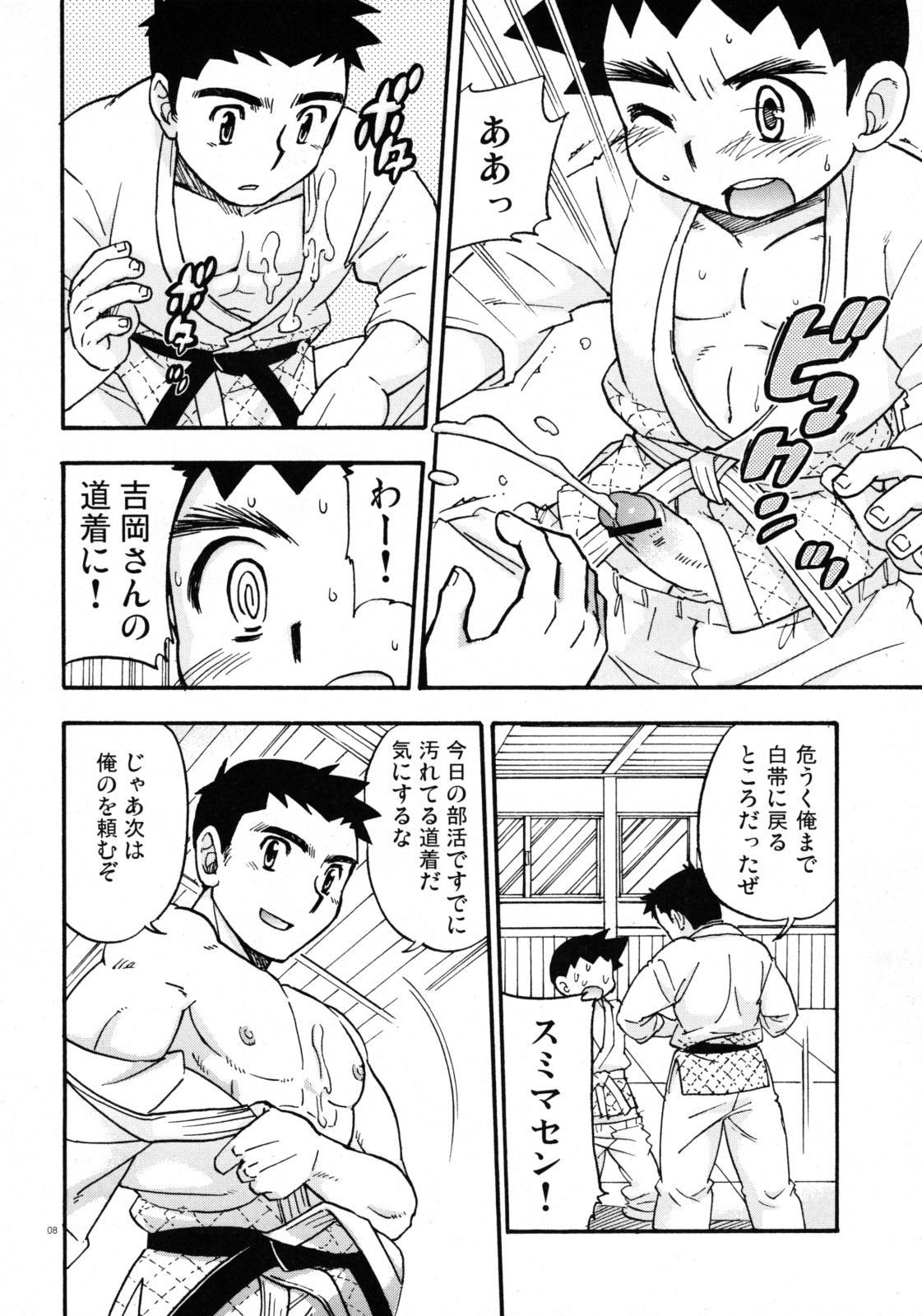 Tachibana Momoya - Yawaramichi GoGo 6