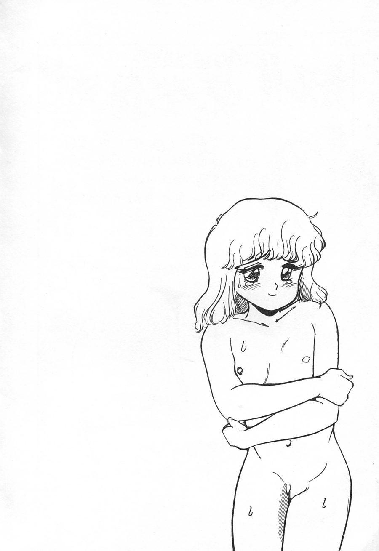 Alice no Ochakai 1 115
