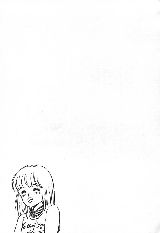 Alice no Ochakai 1 164