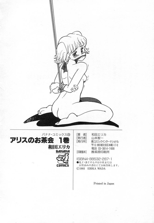 Alice no Ochakai 1 167