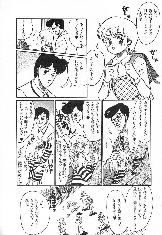 Alice no Ochakai 1 87
