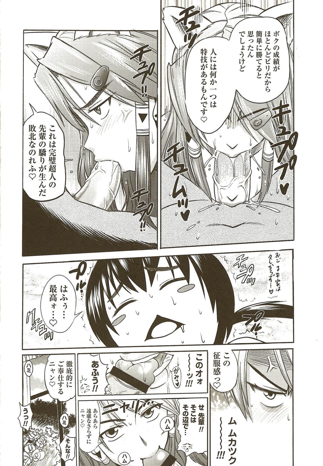 HHH Triple H Tora no Ana Tokuten 5