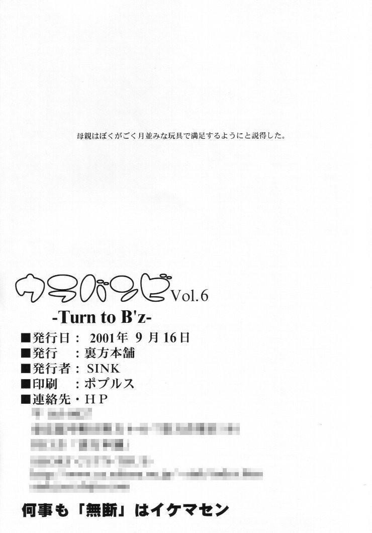 Urabambi Vol. 6 - Turn to B'z 24