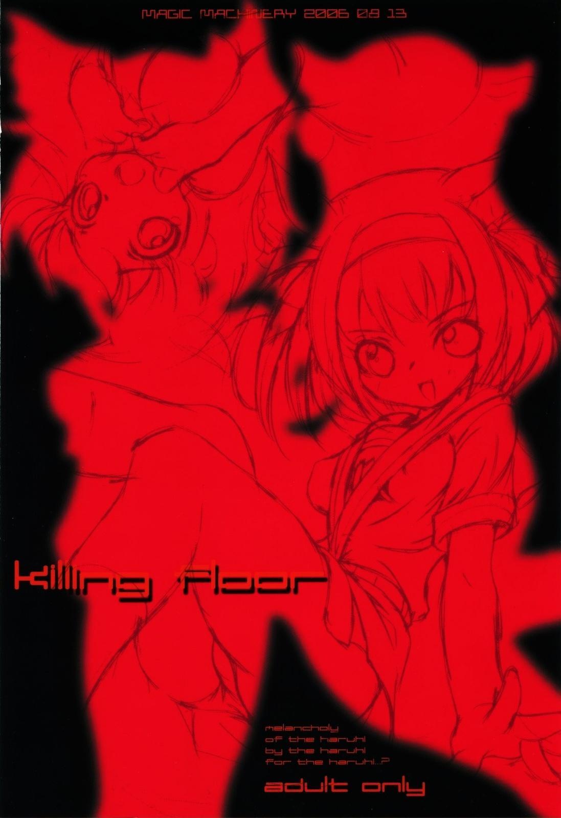 Killing Floor 21