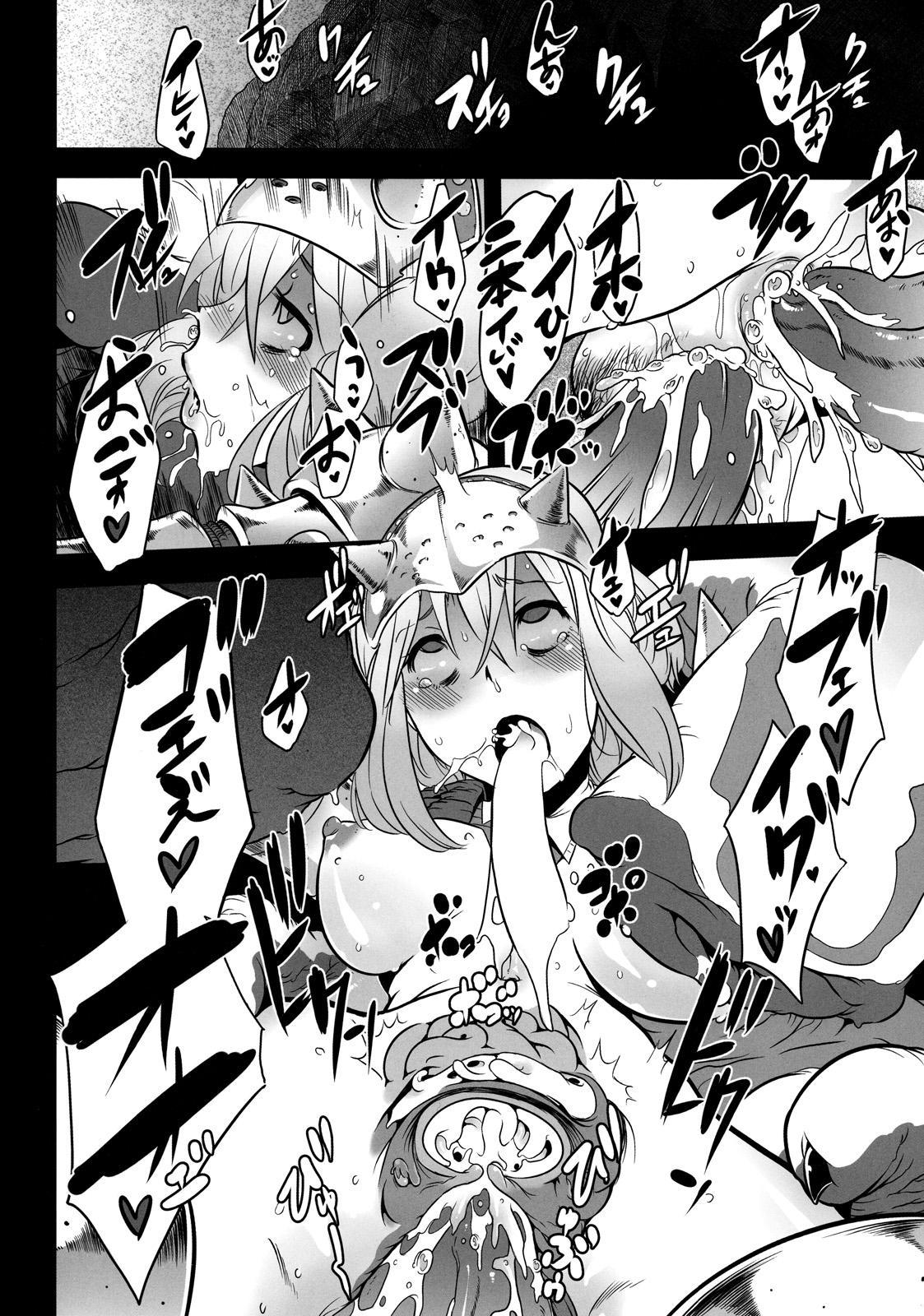 Hanshoku Nebura 27