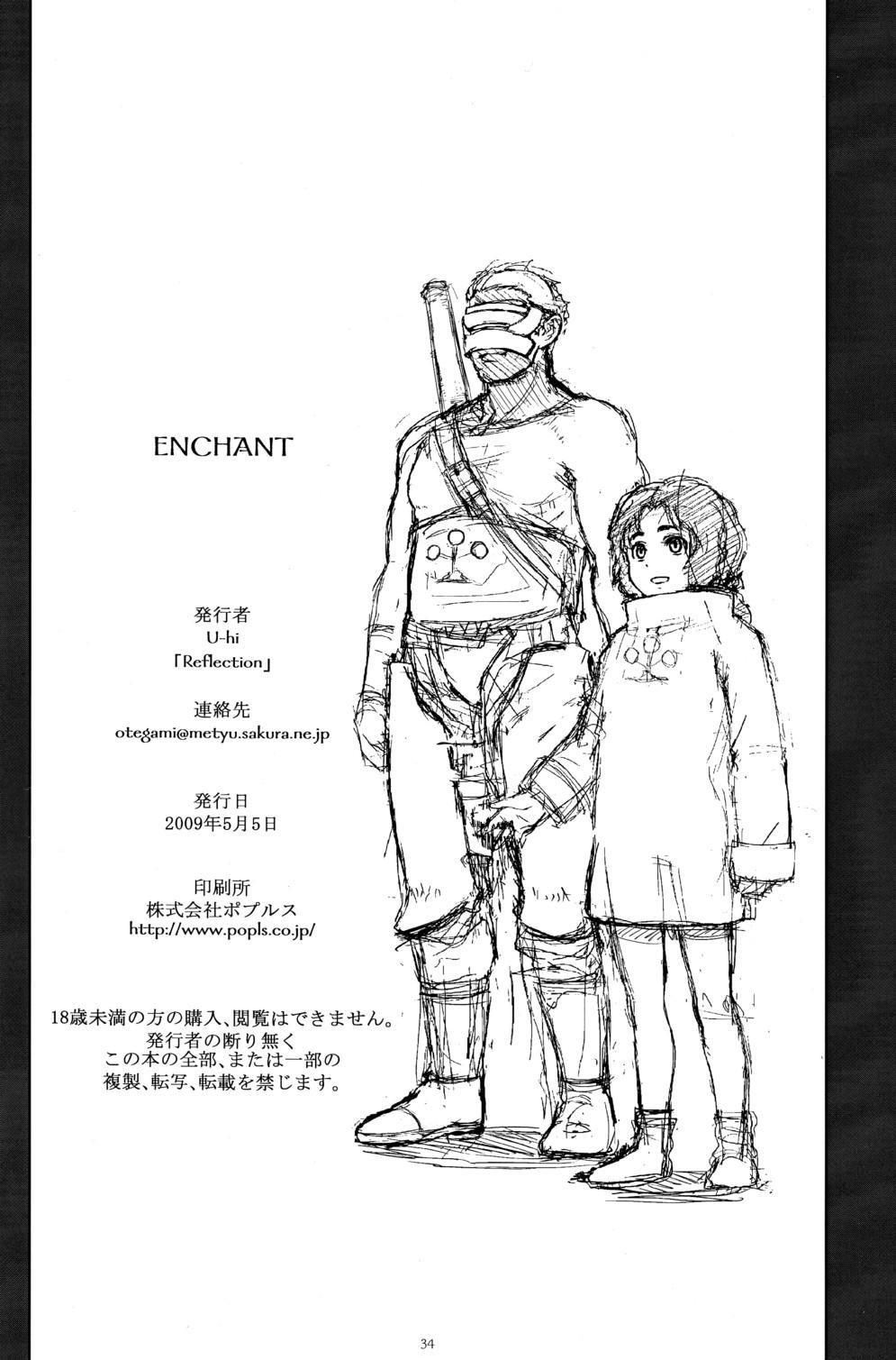 Enchant 34