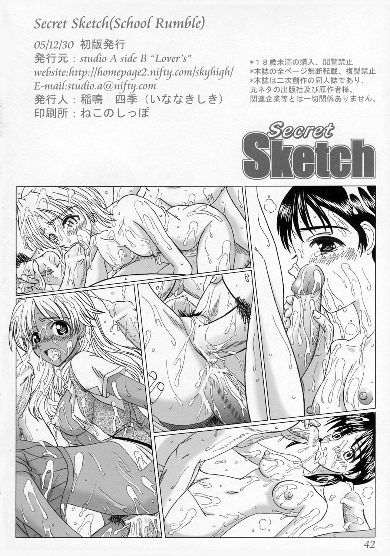 Secret Sketch 40