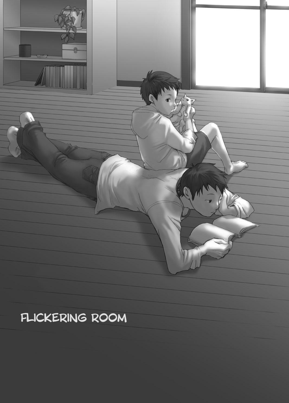 Flickering Room 1