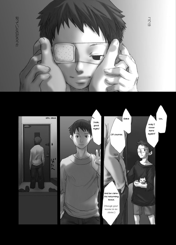 Flickering Room 27