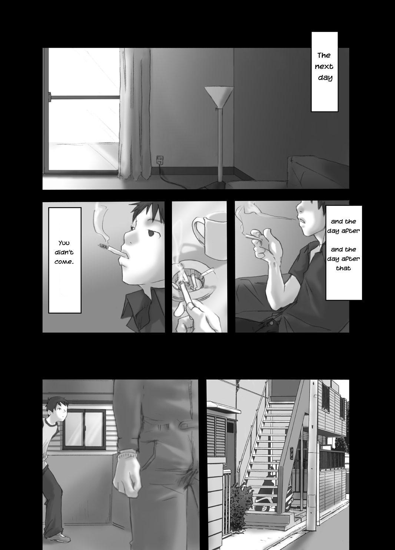 Flickering Room 28