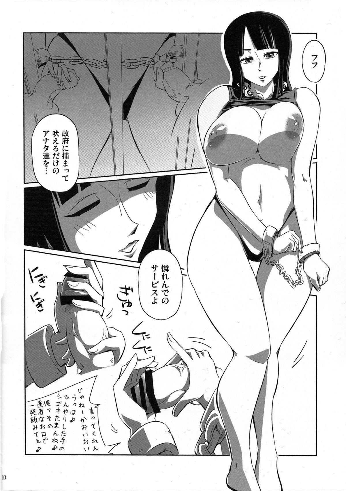 Pleasure 8