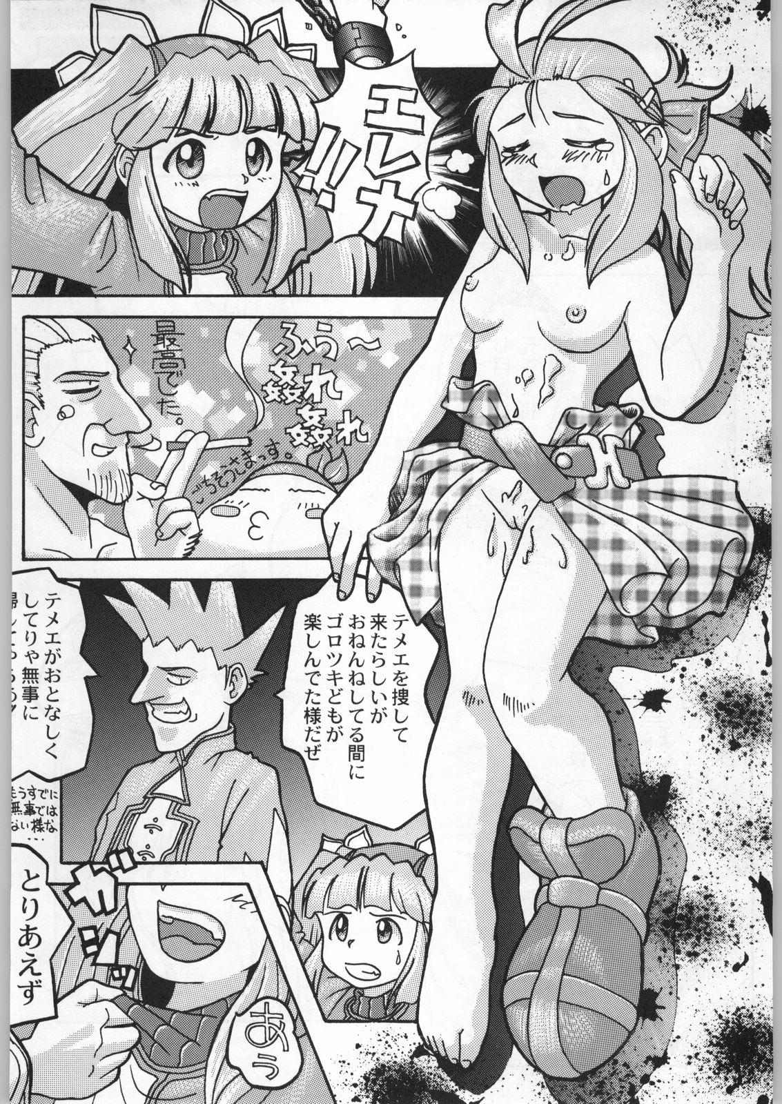 Takayukashiki Mobile Suits 240