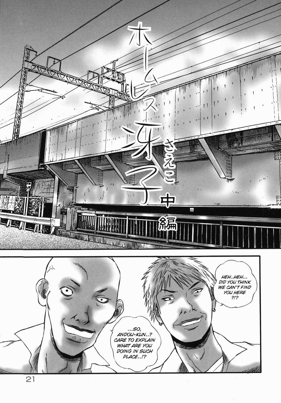 Homeless Saeko Ch.1-3 19