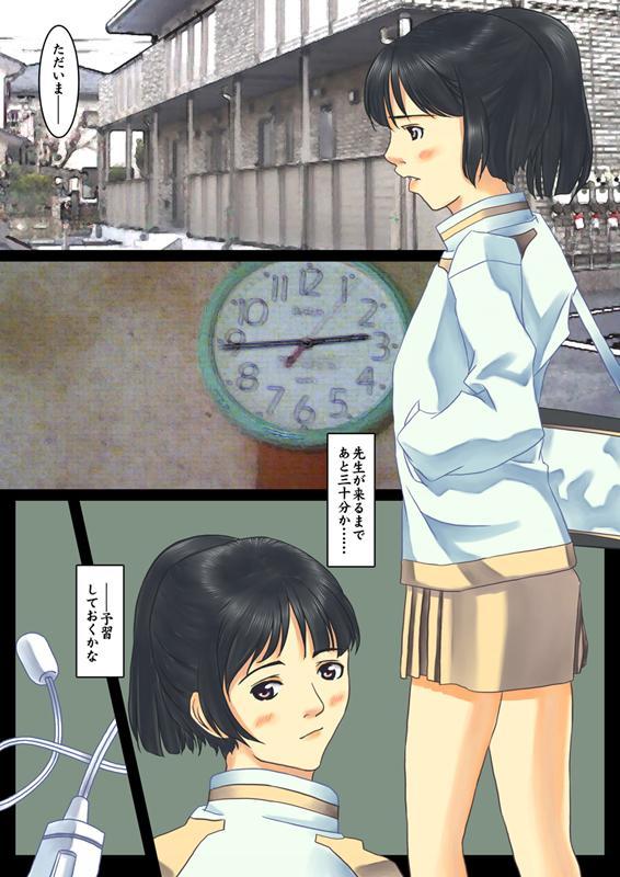 Yoshuu to Fukushuu 0