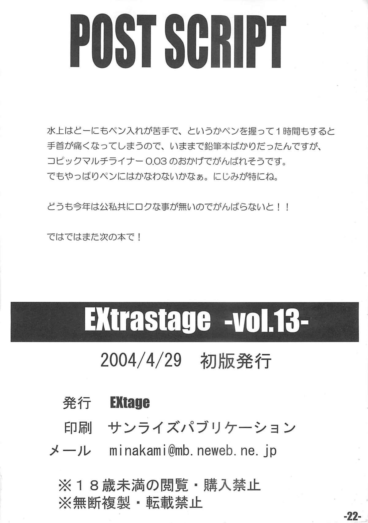 EXtra stage vol. 13 20