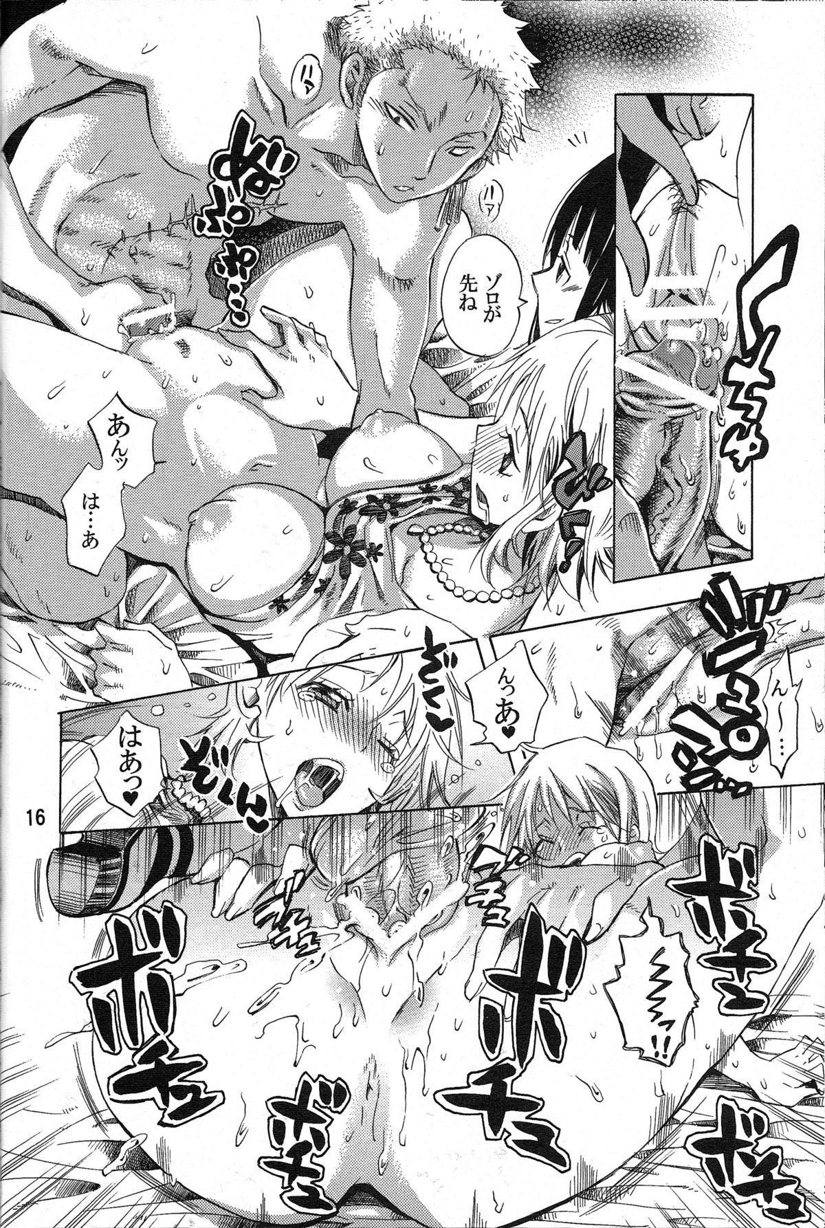 Yokujyou Rensa 14
