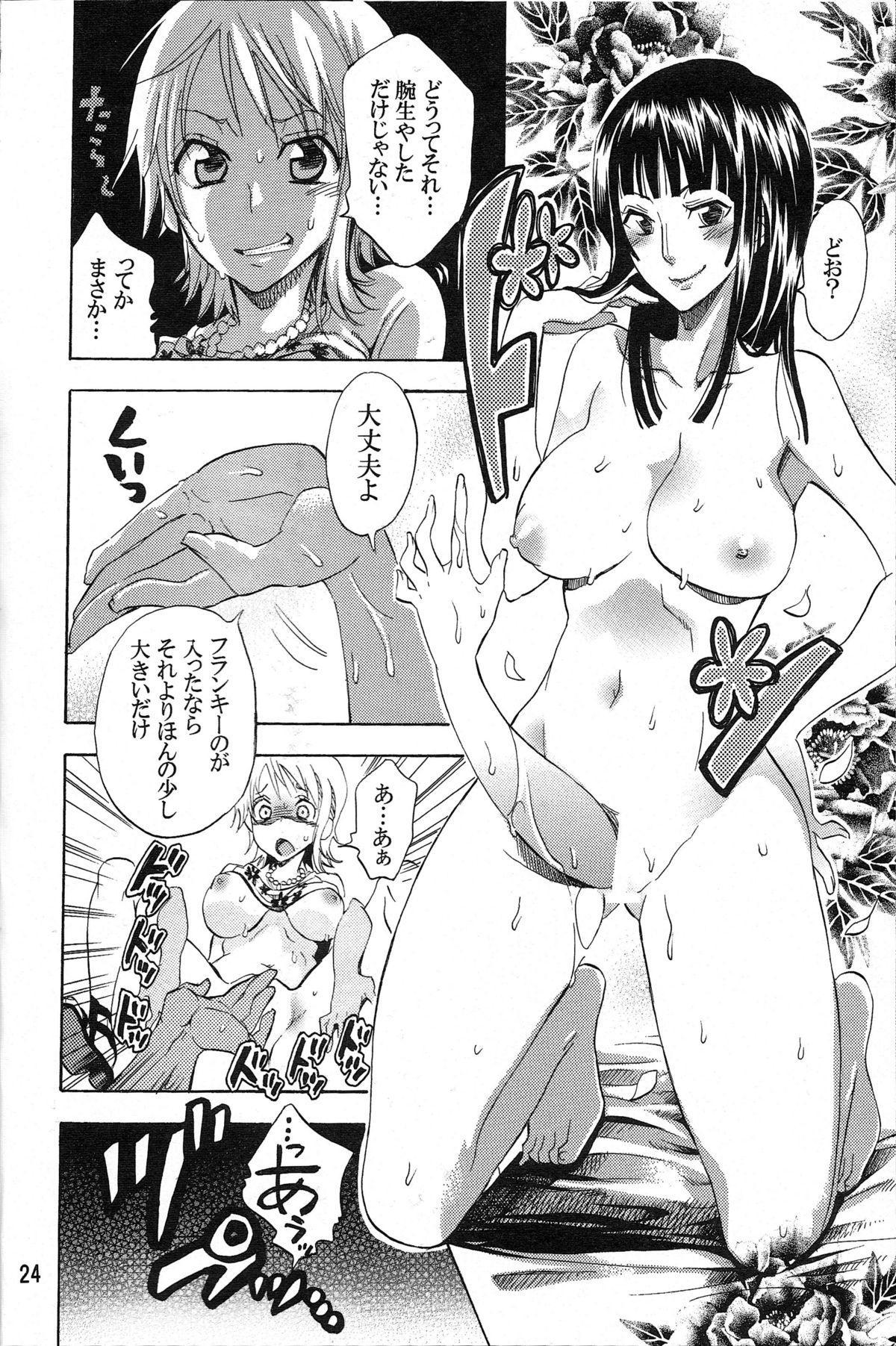 Yokujyou Rensa 22