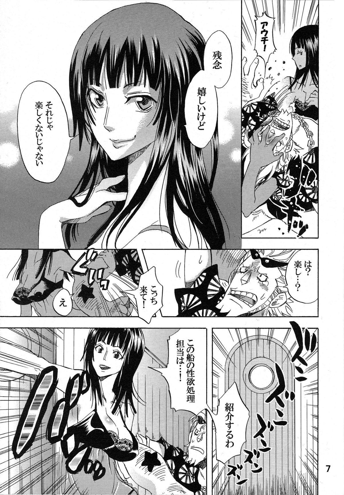 Yokujyou Rensa 5
