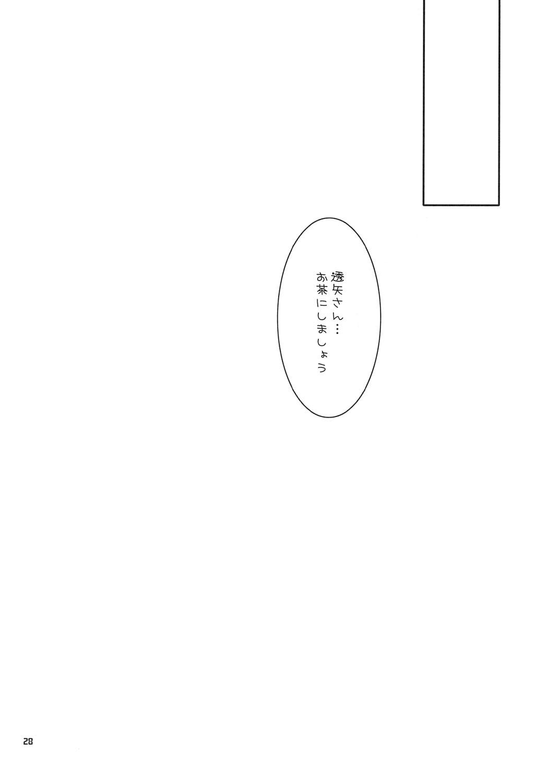 Yukishan Nyaa~ 26