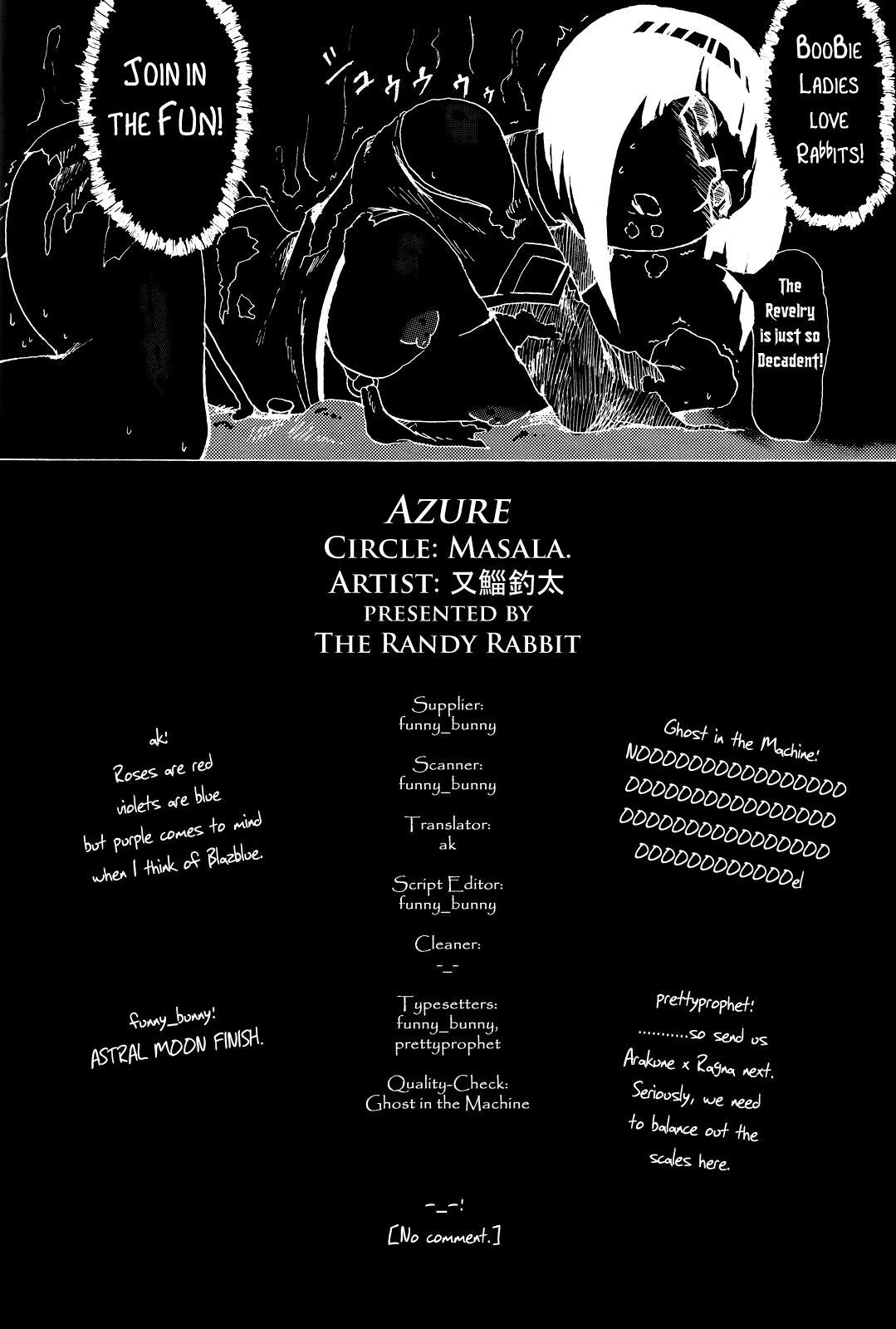 Azure 26