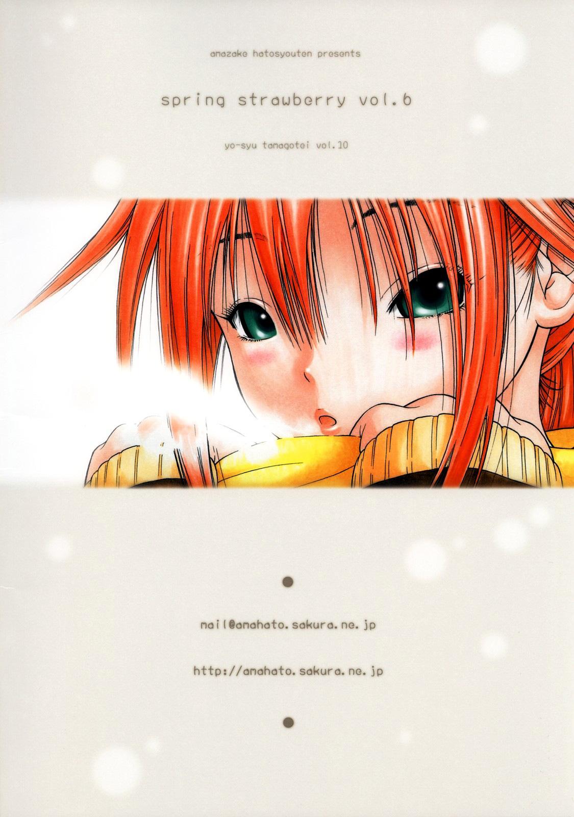 Haru Ichigo Vol. 6 - Spring Strawberry Vol. 6 20