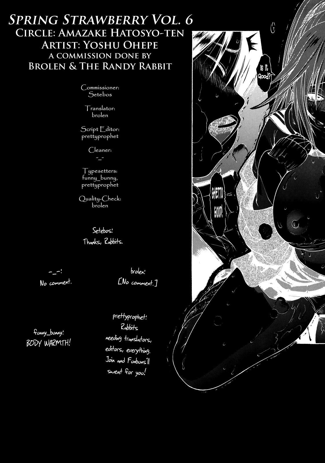 Haru Ichigo Vol. 6 - Spring Strawberry Vol. 6 21