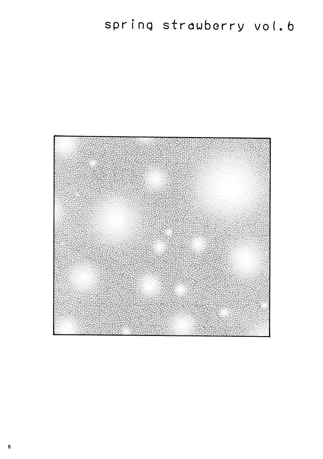 Haru Ichigo Vol. 6 - Spring Strawberry Vol. 6 2