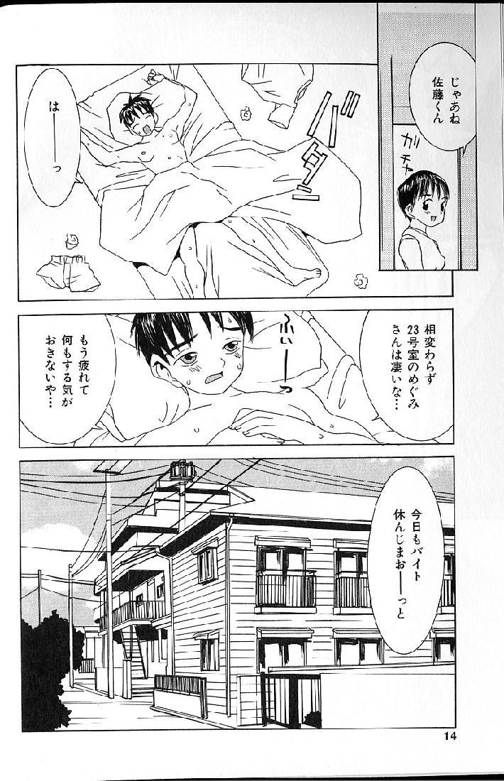 Etsuraku Tenshi - Pleasure Angel 11