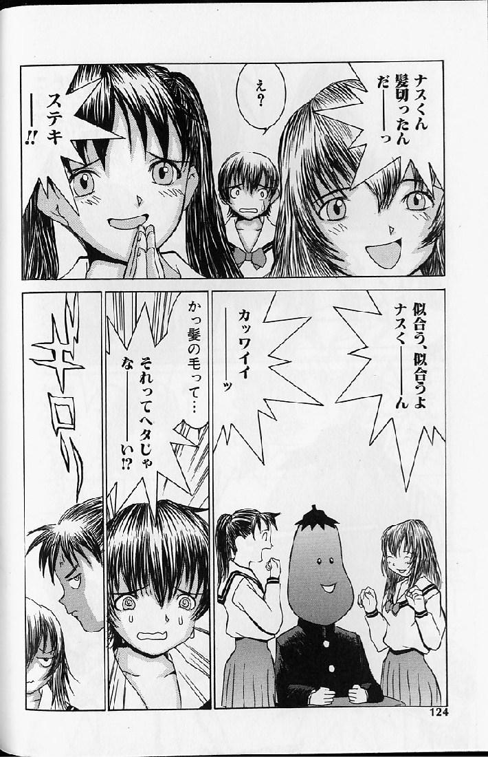 Etsuraku Tenshi - Pleasure Angel 121