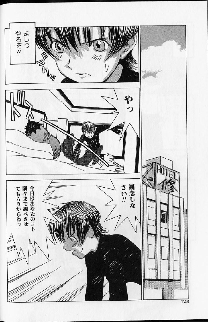 Etsuraku Tenshi - Pleasure Angel 125