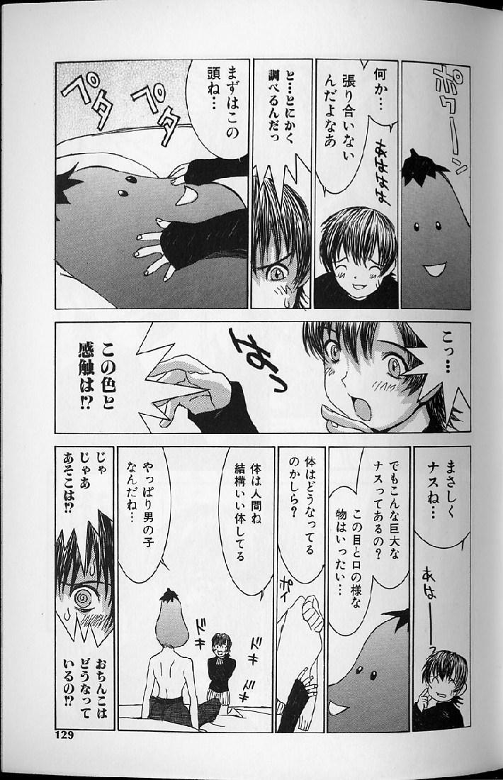 Etsuraku Tenshi - Pleasure Angel 126