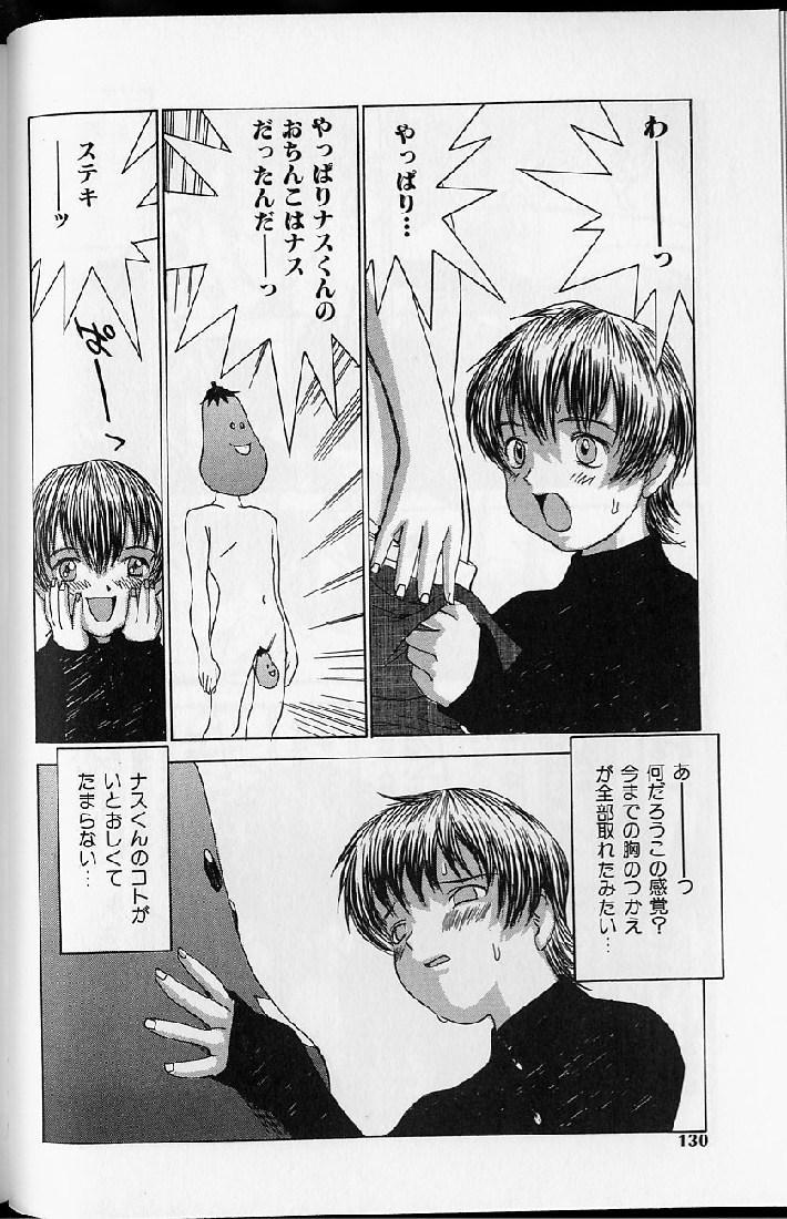 Etsuraku Tenshi - Pleasure Angel 127