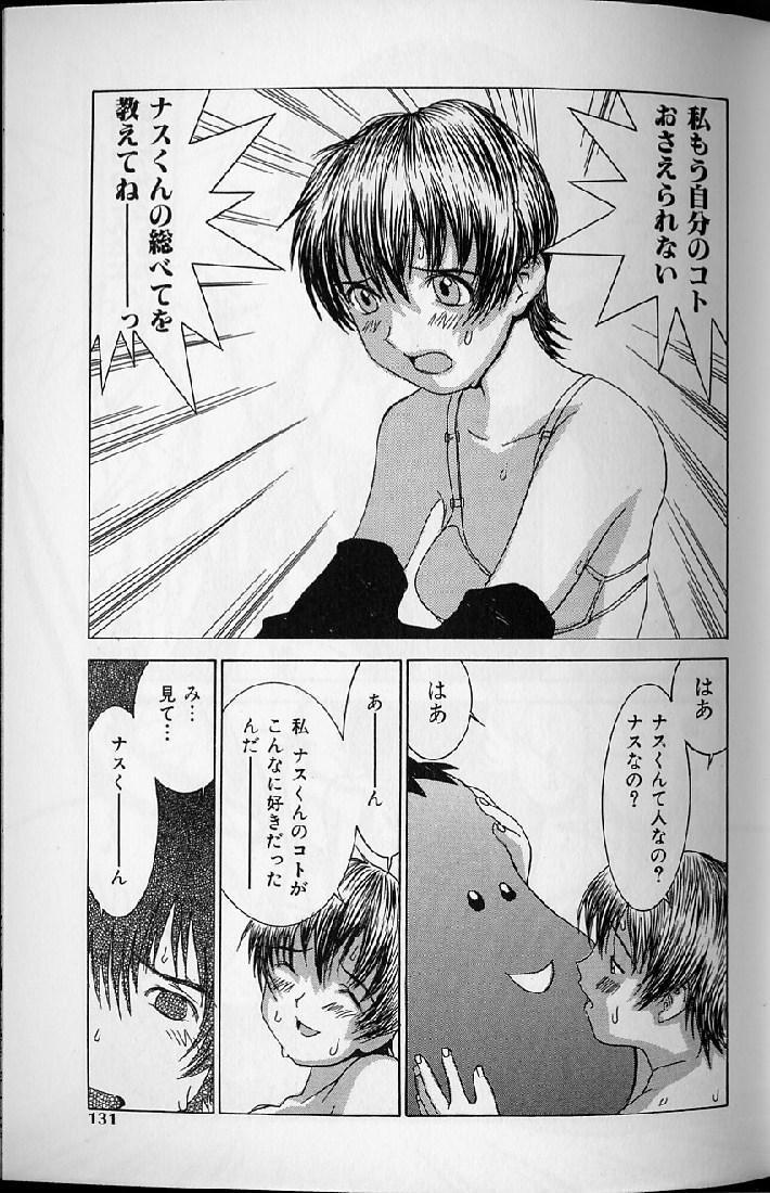 Etsuraku Tenshi - Pleasure Angel 128