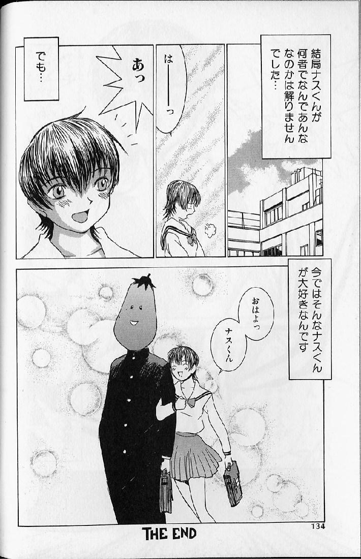 Etsuraku Tenshi - Pleasure Angel 131