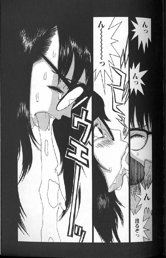 Etsuraku Tenshi - Pleasure Angel 138