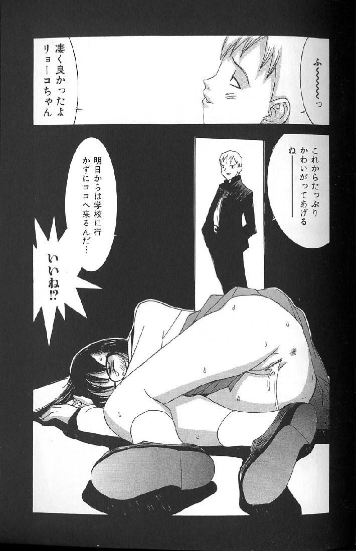 Etsuraku Tenshi - Pleasure Angel 144