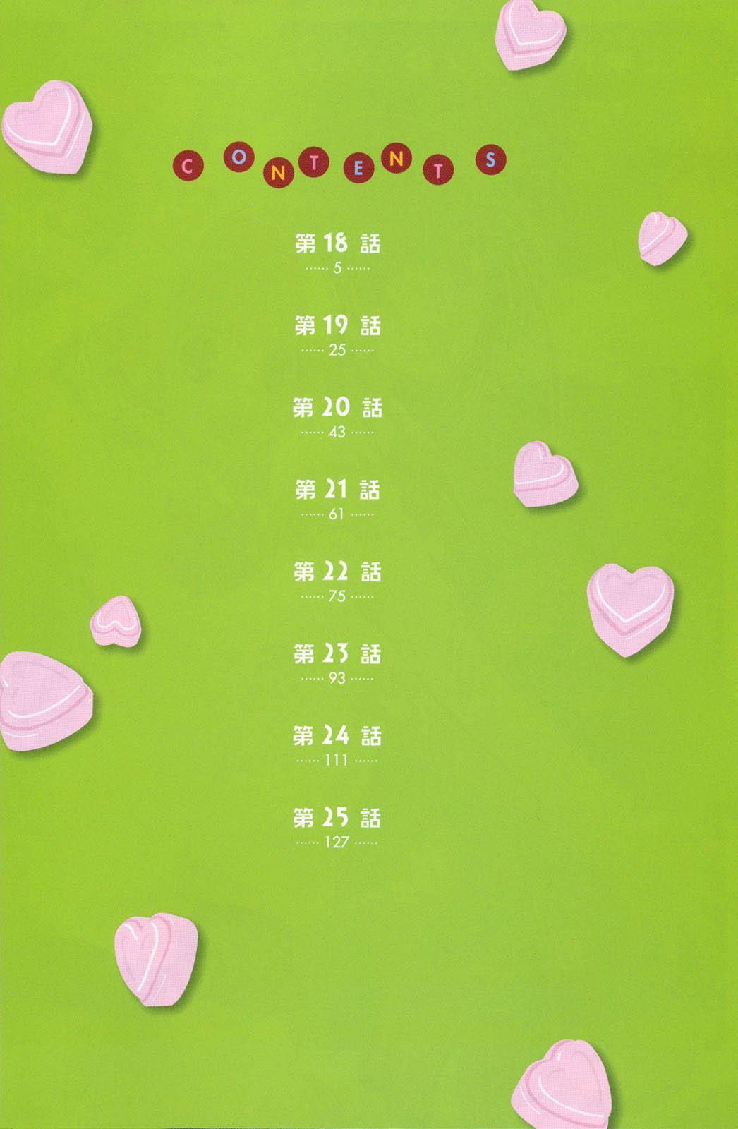 Gokujou Drops Vol. 3 Ch.18-24 4