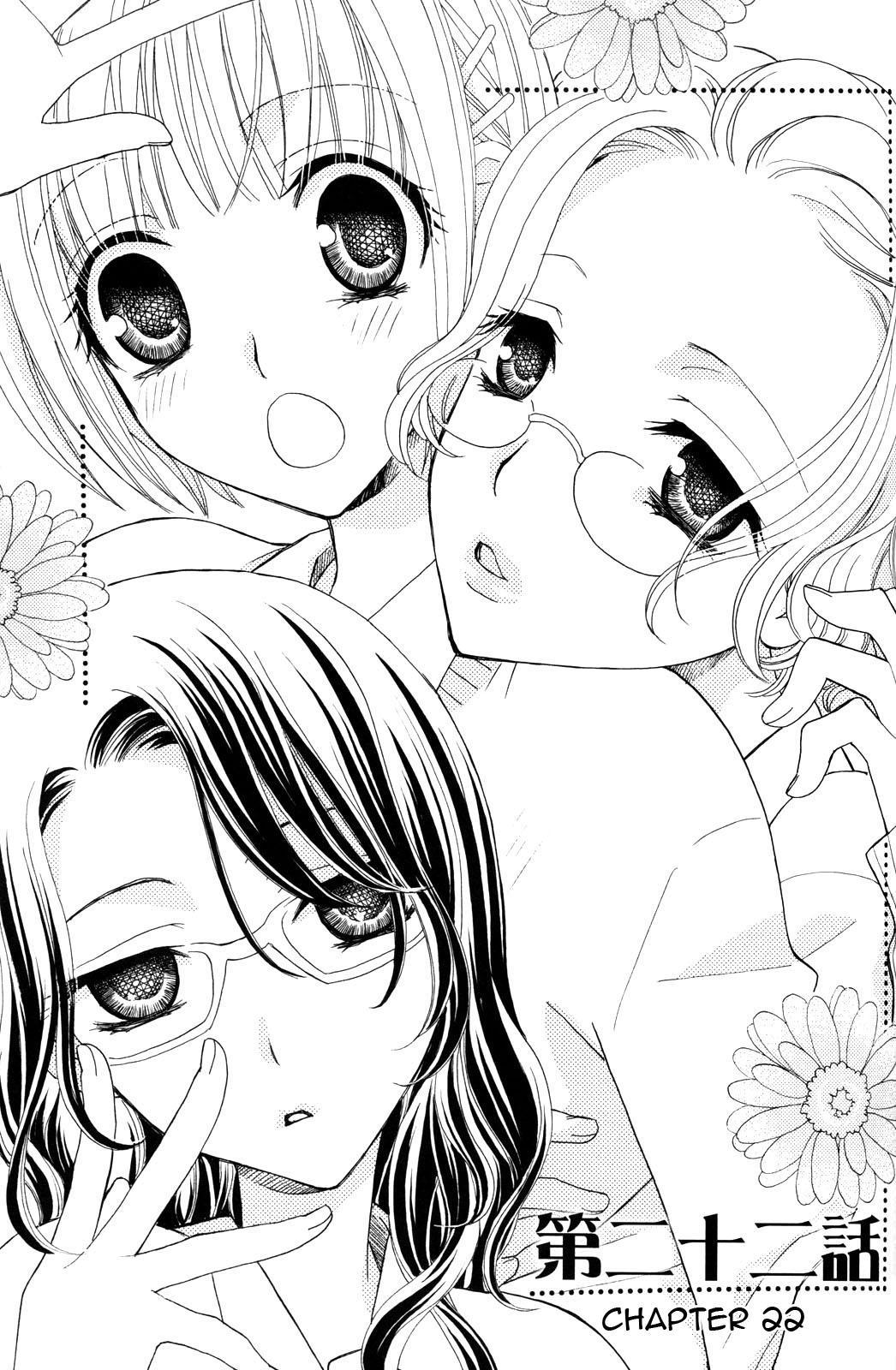 Gokujou Drops Vol. 3 Ch.18-24 75
