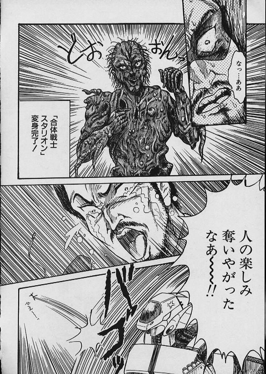 Moo Yurushite | Forgive Yet! 378